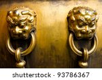 Bronze Figure Of Lion Head And...