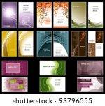business card templates. | Shutterstock .eps vector #93796555