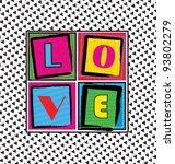 Cool Love Card