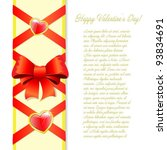 greeting cards | Shutterstock .eps vector #93834691