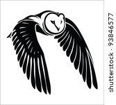 Isolated Owl In Flight   Vecto...