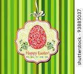 easter card. easter egg with... | Shutterstock .eps vector #93885037