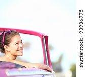 Car Woman Smiling Happy...