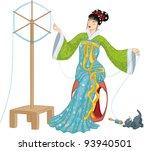 illustration of beautiful...   Shutterstock .eps vector #93940501