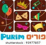 happy purim  jewish holiday | Shutterstock .eps vector #93977857