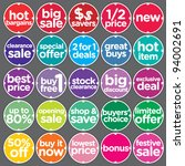 complete set of sales and...   Shutterstock .eps vector #94002691