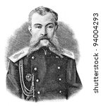 "Small photo of Adjutant General G. Danilovich. Engraving by Schyubler. Published in magazine ""Niva"", publishing house A.F. Marx, St. Petersburg, Russia, 1893"