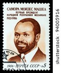 ussr   circa 1986  the stamp... | Shutterstock . vector #94005916