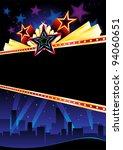 grand opening | Shutterstock .eps vector #94060651