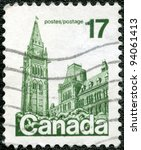 CANADA - CIRCA 1979:A stamp printed in Canada shows The Centre Block is the main building of the Canadian parliamentary complex on Parliament Hill, in Ottawa, Ontario, circa 1979 - stock photo