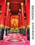 Buddha Image In Wat Phra That...