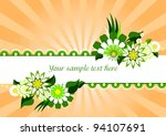 spring flowers | Shutterstock .eps vector #94107691