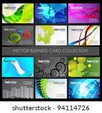 modern business card set | Shutterstock .eps vector #94114726