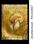 "Small photo of UKRAINE - CIRCA 1999: A stamp printed in the Ukraine shows mushrooms in the grass with the inscription ""Meadow mushroom (Agaricus campestris)"", from the series ""Mushrooms"", circa 1999"