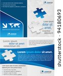 blue template for advertising... | Shutterstock .eps vector #94180693