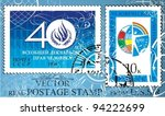vector  postage stamps of the... | Shutterstock .eps vector #94222699