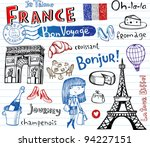 symbols of france as funky... | Shutterstock .eps vector #94227151
