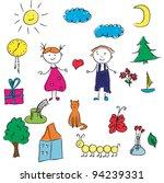 kids drawing   various cute... | Shutterstock .eps vector #94239331