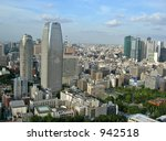 view from tokyo tower  japan. | Shutterstock . vector #942518