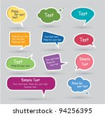 speech bubbles set | Shutterstock .eps vector #94256395