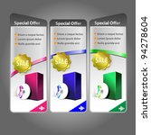 colorful software banner set... | Shutterstock .eps vector #94278604