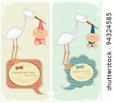 baby postcard in vintage style  ... | Shutterstock .eps vector #94324585