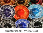 colorful mexican sombrero | Shutterstock . vector #94357063