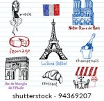 symbols of france as funky... | Shutterstock .eps vector #94369207