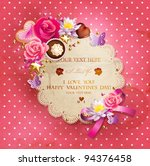 valentine s day lacy frame for... | Shutterstock .eps vector #94376458