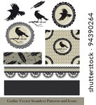 ornate gothic vector elements... | Shutterstock .eps vector #94390264