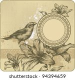 vintage background with frame ...   Shutterstock .eps vector #94394659