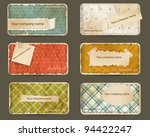 old paper business card set | Shutterstock .eps vector #94422247