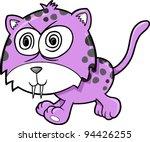 Crazy Insane Leopard Animal Vector Illustration Art - stock vector
