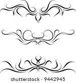 fancy ornaments  set 4  | Shutterstock .eps vector #9442945