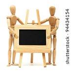 Wooden Concept Of Mannequin In...