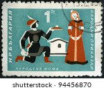 "BULGARIA - CIRCA 1964: A stamp printed by Bulgaria, shows National Fairy Tales - ""The Unborn Maid"", series, circa 1964 - stock photo"