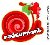 dessert redcurrant. | Shutterstock .eps vector #94493908