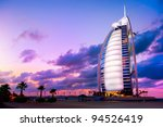 Dubai  Uae   November 27  Burj...