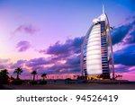 Dubai  Uae   November 27  Burj...
