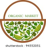 basket with fruits and... | Shutterstock .eps vector #94552051