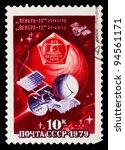 ussr   circa 1979  a stamp... | Shutterstock . vector #94561171