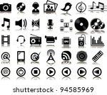 set from 35  thirty five ... | Shutterstock .eps vector #94585969
