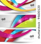modern banner headers   Shutterstock .eps vector #94600120