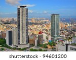 Skyline of Kobe, Japan at the Shin-Kobe District. - stock photo