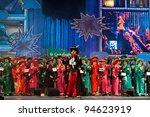 las palmas   spain   february 6 ... | Shutterstock . vector #94623919