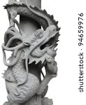 Chinese style dragon sculpture - stock photo