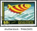 MONGOLIA - CIRCA 1977: A stamp printed in Mongolia shows Aeron-340; Russian planned, Dirigibles, series, circa 1977 - stock photo