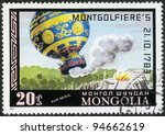MONGOLIA - CIRCA 1977: A stamp printed in Mongolia shows Montgolfiers Balloon, Dirigibles, series, circa 1977 - stock photo