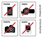 set prohibited signs   gadget