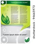 ecology template   modern... | Shutterstock .eps vector #94665973